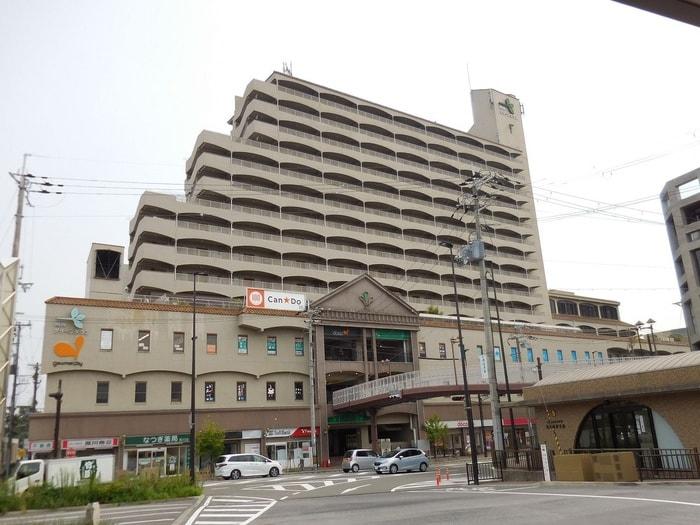 夙川グリーンタウン(ショッピングセンター/アウトレットモール)まで360m