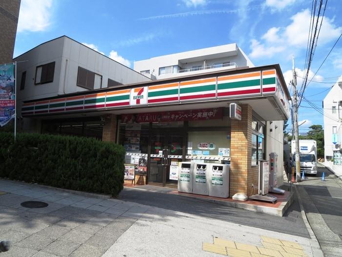 セブンイレブン 阪急夙川駅南口店(コンビニ)まで320m
