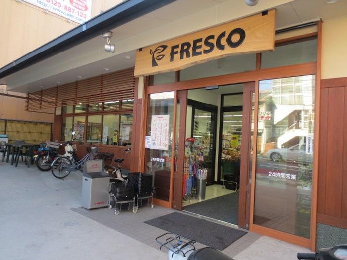 フレスコ東山安井店(スーパー)まで800m