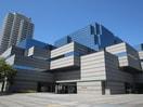 中央図書館(図書館)まで900m