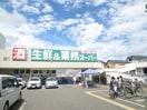 業務スーパー(ディスカウントショップ)まで647m
