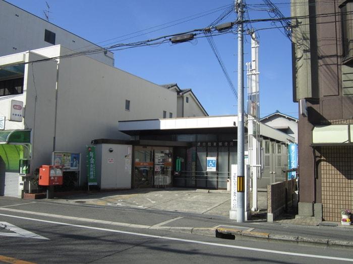 郵便局(郵便局)まで420m