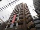 プレサンス新大阪コアシティ(802)の外観
