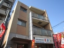 Current Kitagawaの外観