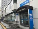 滋賀銀行(銀行)まで1700m