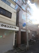 武田第2マンションの外観