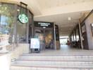 スターバックス(カフェ)まで620m