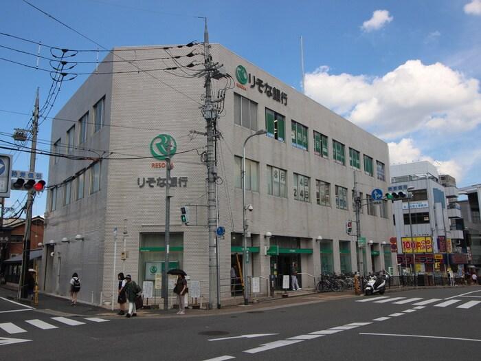 りそな銀行 寝屋川支店(銀行)まで280m