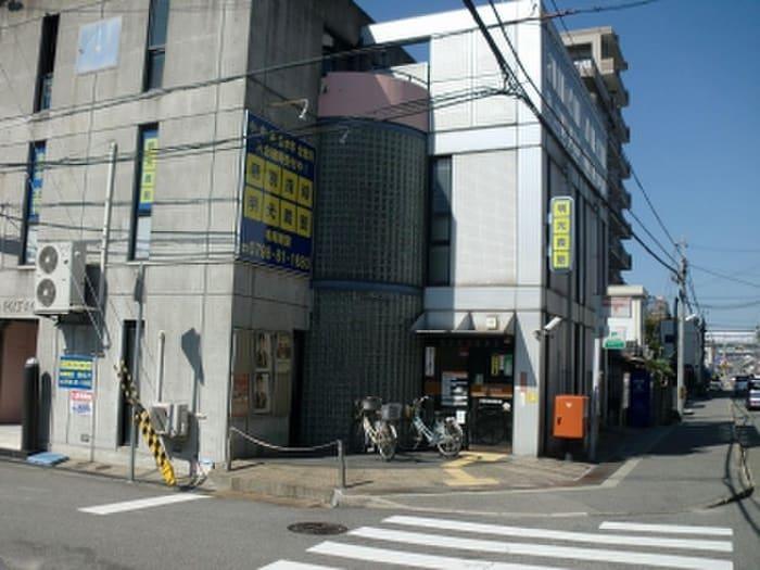 鳴尾郵便局(郵便局)まで690m