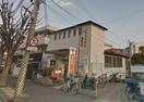 西宮郵便局(郵便局)まで700m