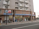 ローソン京阪牧野駅前店(コンビニ)まで424m