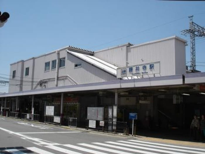 藤井寺駅(役所)まで1800m