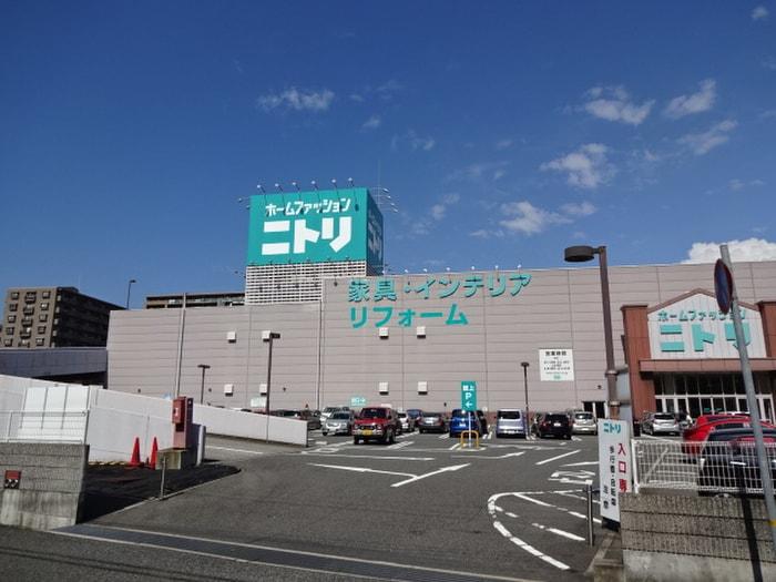 ニトリ(電気量販店/ホームセンター)まで650m