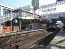 河内国分駅(役所)まで880m