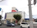 洋服の青山(ショッピングセンター/アウトレットモール)まで759m