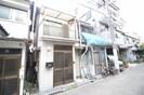 富田丘町テラスハウスの外観