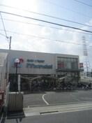 万代古川橋店(スーパー)まで445m