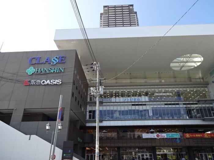 御影クラッセ(ショッピングセンター/アウトレットモール)まで700m