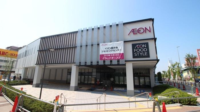 イオンモール(ショッピングセンター/アウトレットモール)まで1300m