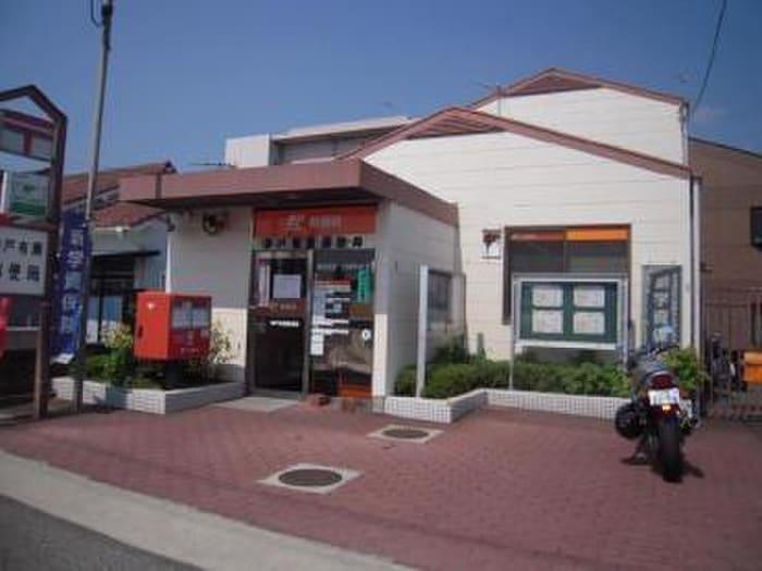 郵便局(郵便局)まで120m