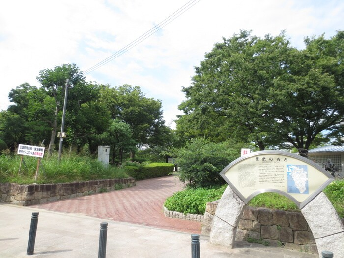 白鷺公園(公園)まで247m