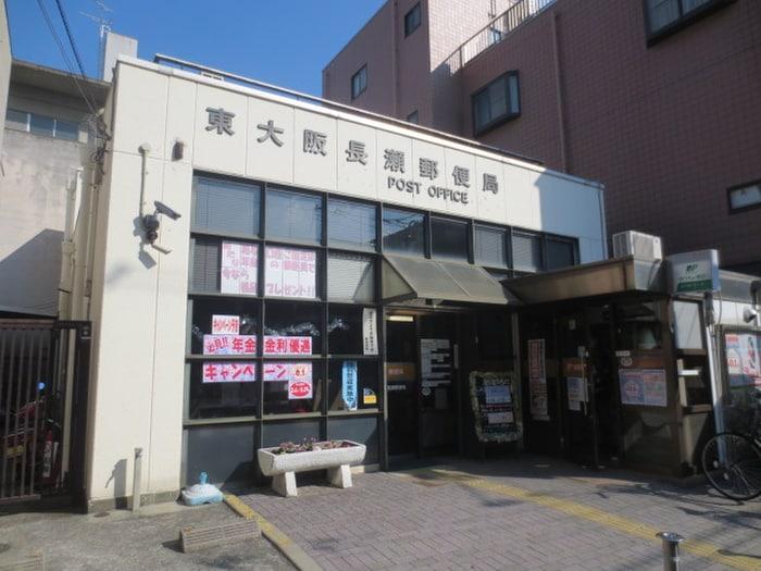 郵便局(郵便局)まで483m