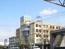阪奈病院(病院)まで730m