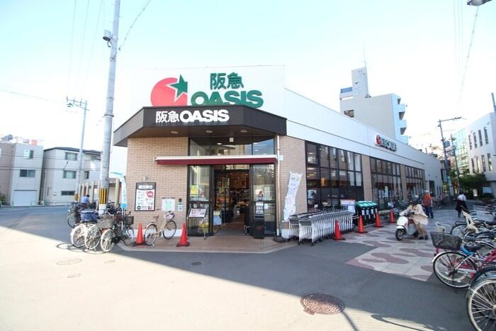 阪急オアシス(スーパー)まで94m