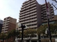 ロイヤルヒル神戸三ノ宮(610)