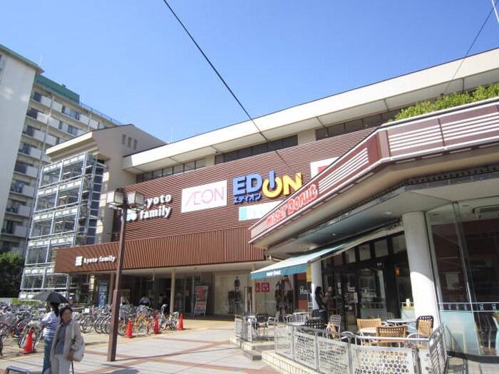 京都ファミリー(ショッピングセンター/アウトレットモール)まで960m