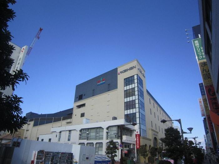 京阪百貨店(スーパー)まで289m
