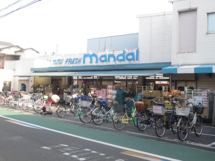 マンダイ(スーパー)まで229m