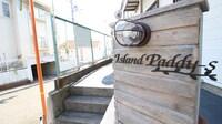 Island Paddy-s