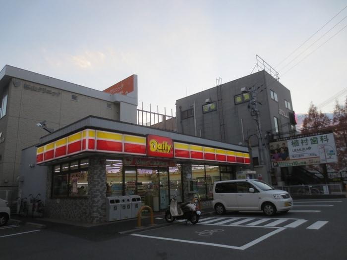 デイリーヤマザキ(コンビニ)まで846m