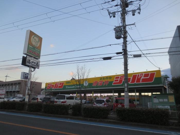 ジャパン(ディスカウントショップ)まで812m