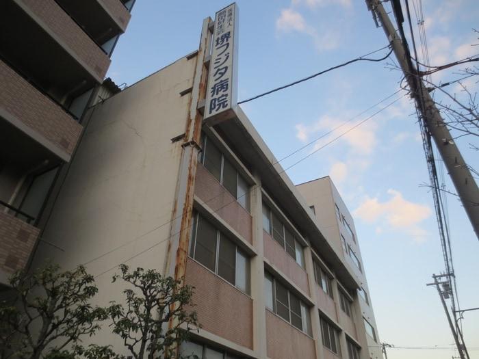 フジタ病院(病院)まで809m