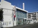 尼崎信用金庫(銀行)まで400m