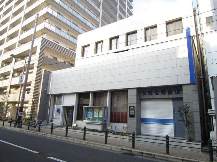 大阪信用金庫(銀行)まで176m