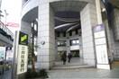 三井住友銀行(銀行)まで80m