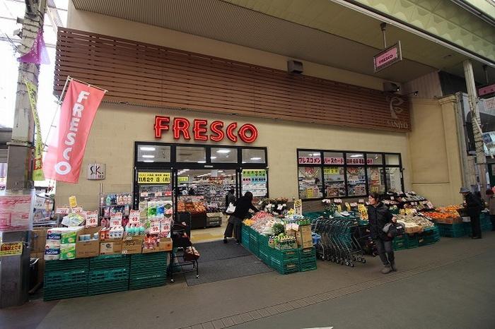 フレスコ三条店(スーパー)まで300m