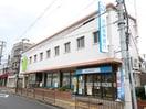 池田泉州銀行(銀行)まで907m