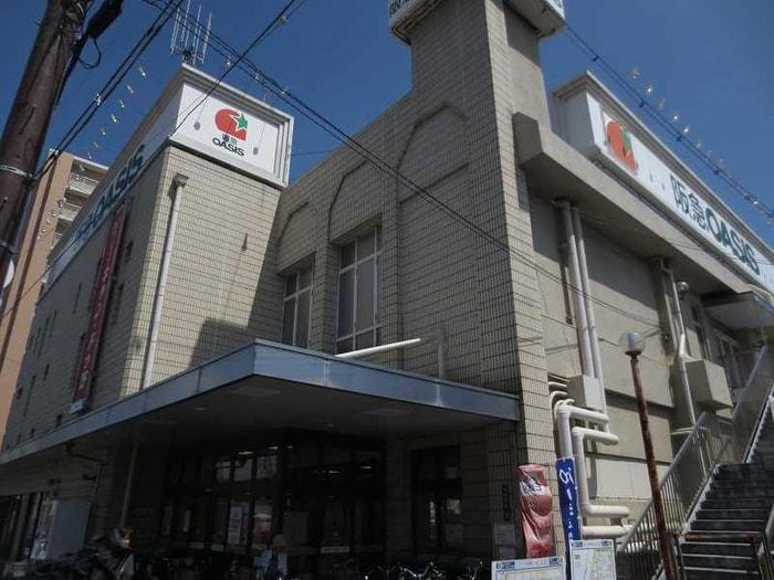 阪急オアシス(スーパー)まで70m