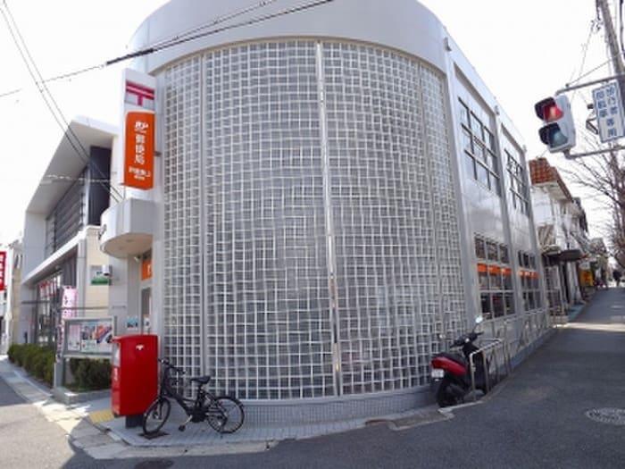 郵便局(郵便局)まで450m