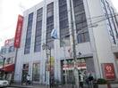 三菱UFJ銀行(銀行)まで100m