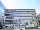京都中央郵便局(郵便局)まで650m