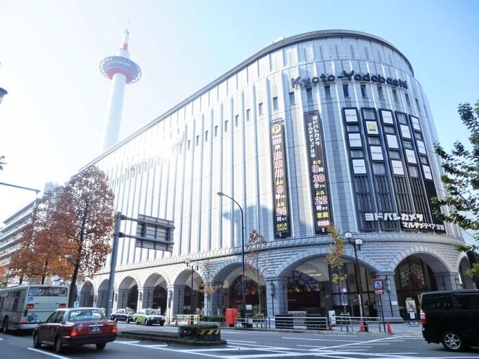 ヨドバシカメラ(電気量販店/ホームセンター)まで900m