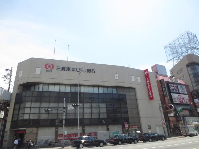 三菱東京UFJ銀行(銀行)まで696m