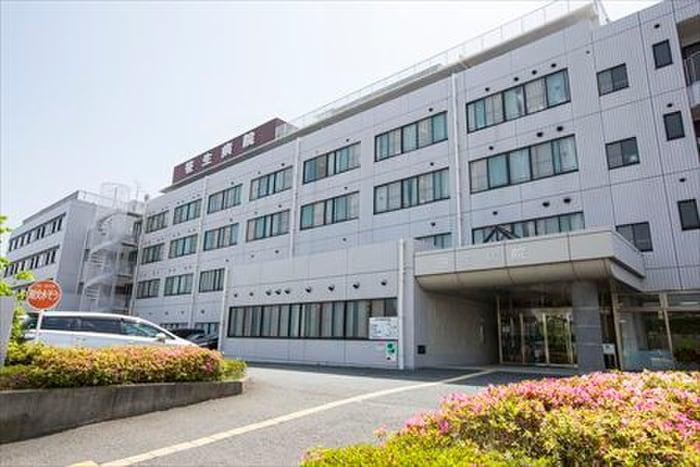 笹生病院(病院)まで330m