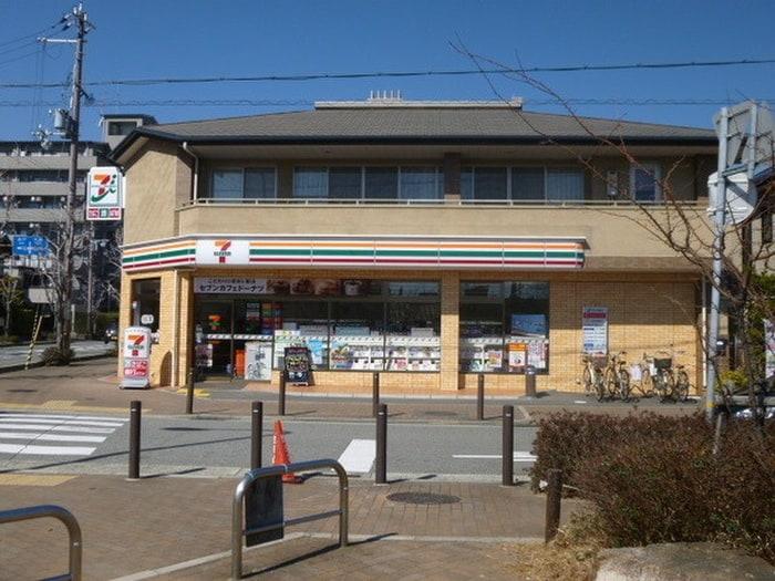 セブン-イレブン西宮夙川店(コンビニ)まで400m