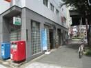 大阪天神橋三郵便局(郵便局)まで113m